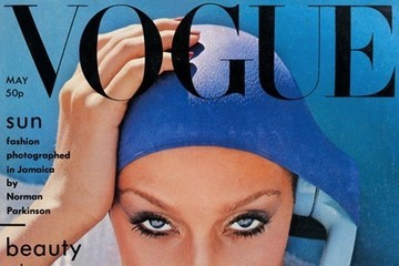 Fabulous Magazine Covers From the Year You Were Born