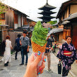 Kyoto Cravings