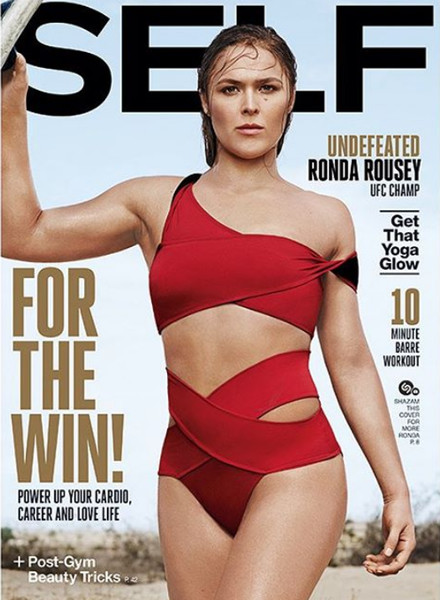 When She Made the Cover of SELF