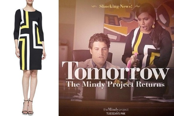 Mindy Kaling's Geometric-Print Dress on 'The Mindy Project'