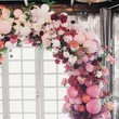 Blooming Arch