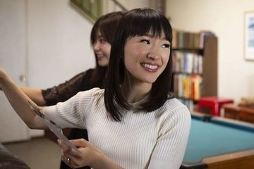 What Area Of Your Life Do You Need To Marie Kondo?